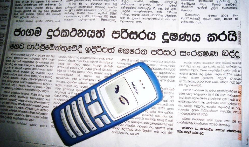 mobile-phone-polluter-jpg.jpg